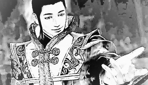 劉禅はクズで暗愚じゃない!若くして即位し、乱世にあって弱小国を40年存続させた皇帝