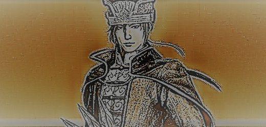 荀彧は曹操の覇業を支えた名臣!王佐の才やわが子房といわれた傑物!