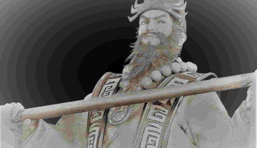 張角の目標って何?皇帝になりたかったの?